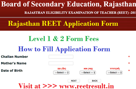 Rajasthan REET Application Form 2021