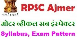 RPSC Motor Vehicle SI Syllabus 2021