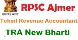 RPSC TRA Vacancy 2021