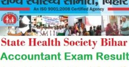 SHSB Accountant Result 2021