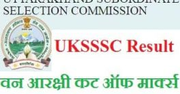 UKSSSC Forest Guard Cut off Marks 2021