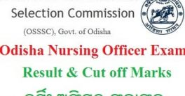 OSSSC Nursing Officer Result 2021