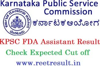 KPSC FDA Assistant Result 2021